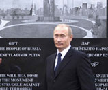 Vladimir Putin at the Groundbreaking Ceremony